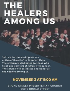 The Healers Among Us - World Premiere of the anthem